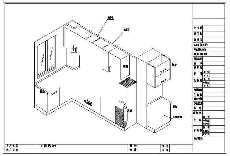 家装cad厨房橱柜设计图纸房屋设计图厨房设计方案图库
