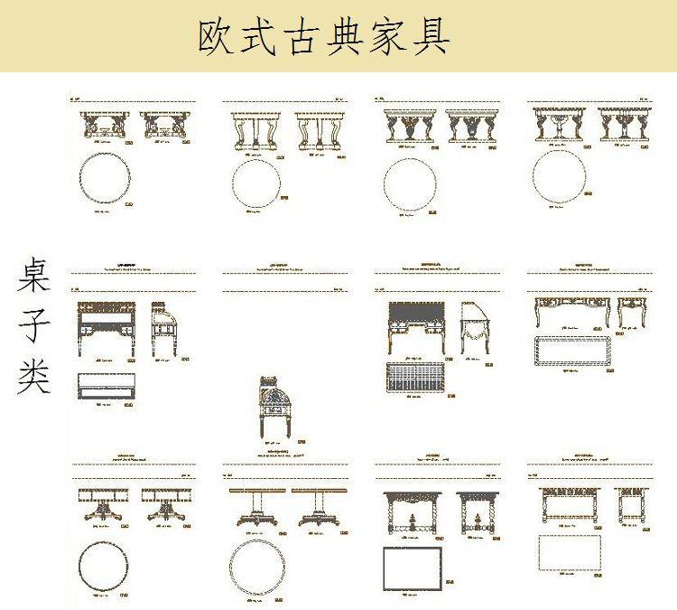 家装CAD图库电视背景墙影视墙现代欧式客厅电视墙全套施工CAD图纸素材下载