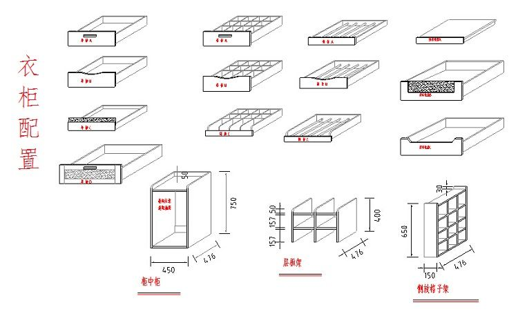 CAD结构图库图纸设计图CAD家具衣柜图库定车间节点喷漆v结构图片