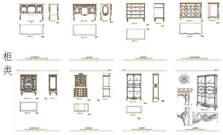 cad中式欧式古典家具桌椅子床三视图平立面图库素材