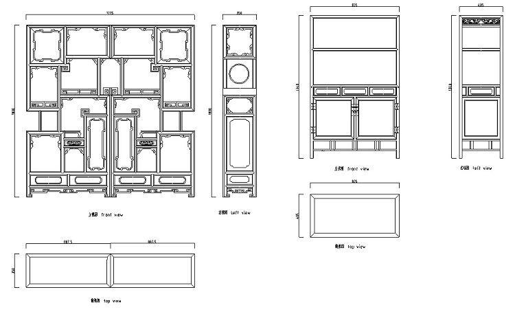 柜子平面图手绘图