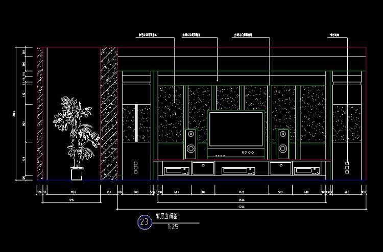 家装cad图库,室内设计客厅立面图,电视柜背景墙,壁挂电视背板小品,玄