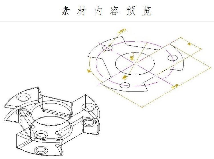 CAD机械零件练习机械AutoCAD大全v机械样例图片般若图片图片图纸图纸大全大全图片