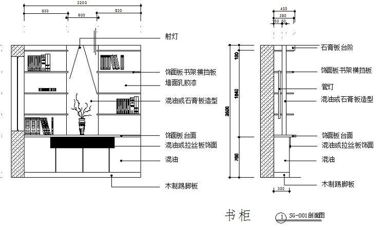 柜子楼梯背景墙幕墙cad图库  本素材内容为cad家装家具平面立面节点