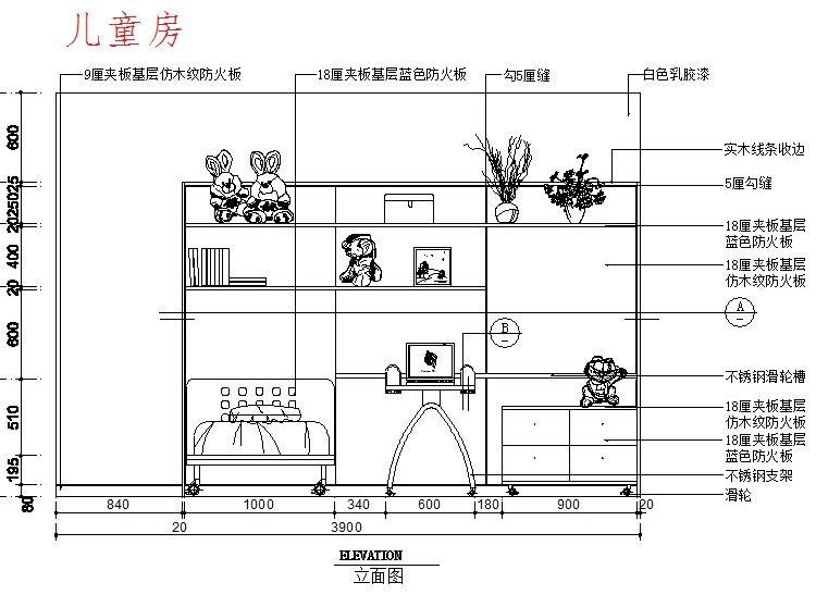 全套家装cad室内设计施工图常用图块