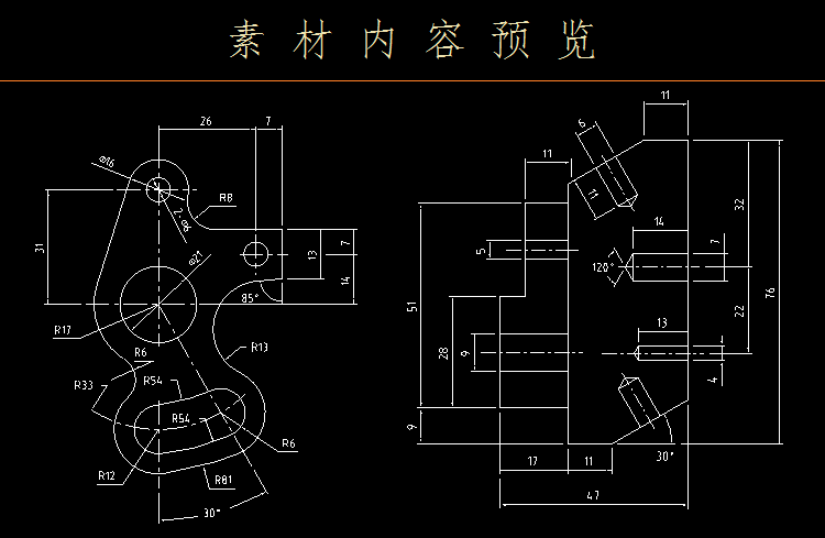 机械零件图1