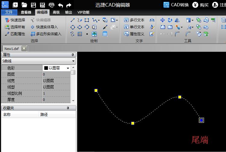 绘制曲线3