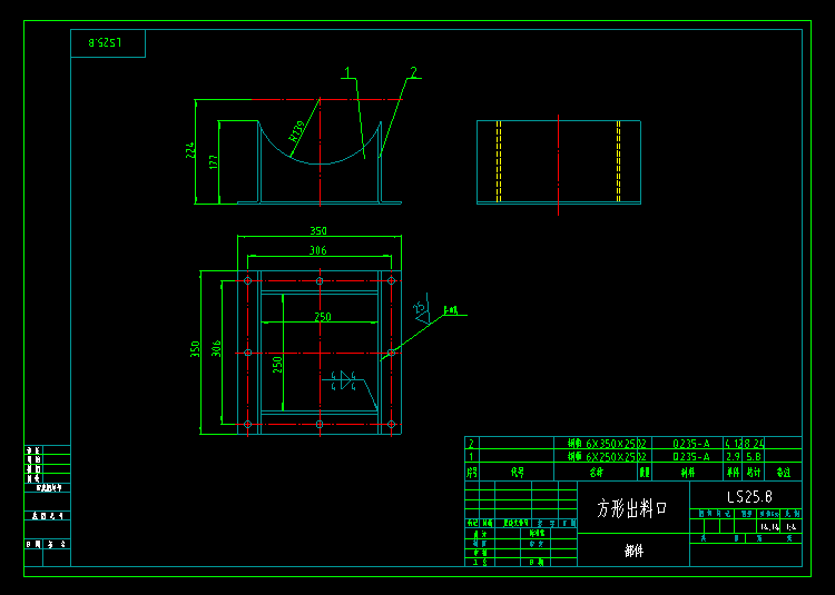 7型衣柜_螺旋输送机整机全套CAD图纸 - 迅捷CAD编辑器