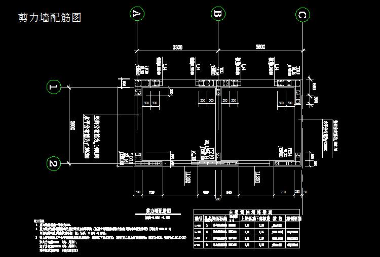 电路 电路图 电子 原理图 750_508