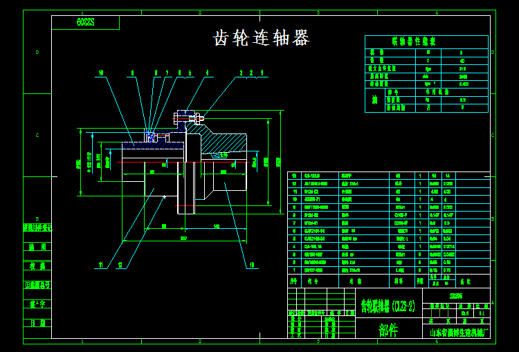 pdf软件_CAD机械类图纸 CAD机械设备图机械设计图纸图库 - 迅捷CAD编辑器