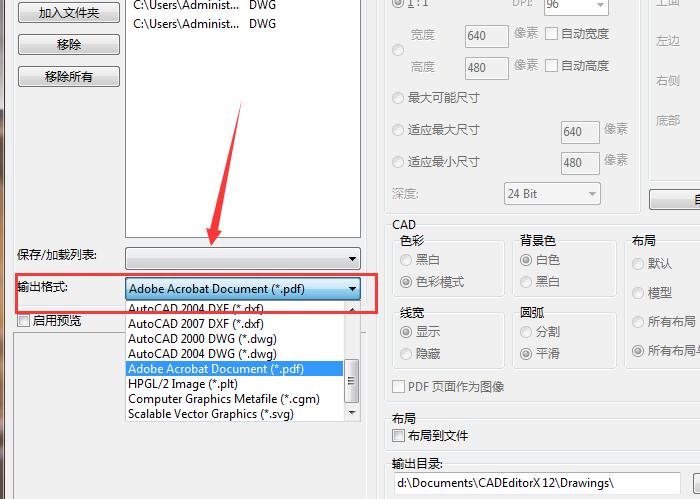 修改输出格式
