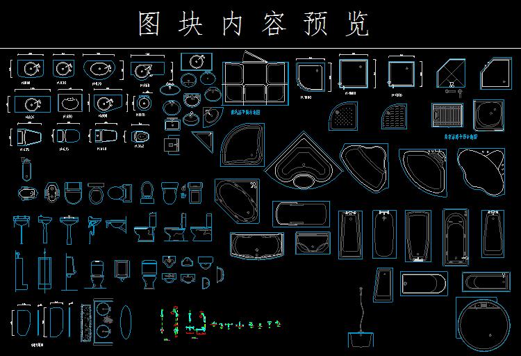 室内配套平立面CAD图块