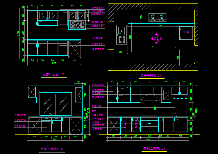 133套橱柜设计吊柜地柜立面图整体厨房设计cad图纸