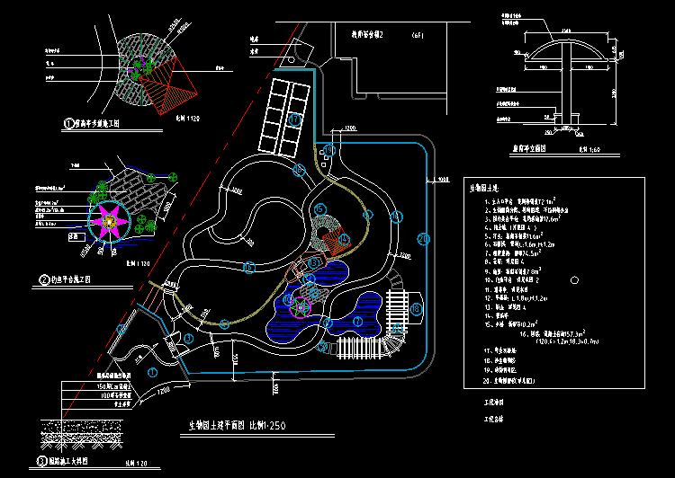生物园土建平面图