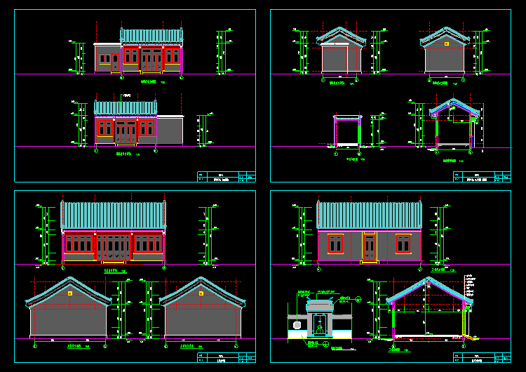 一层四合院设计图2