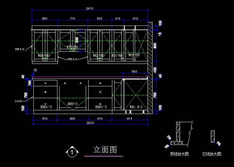 橱柜设计立面图