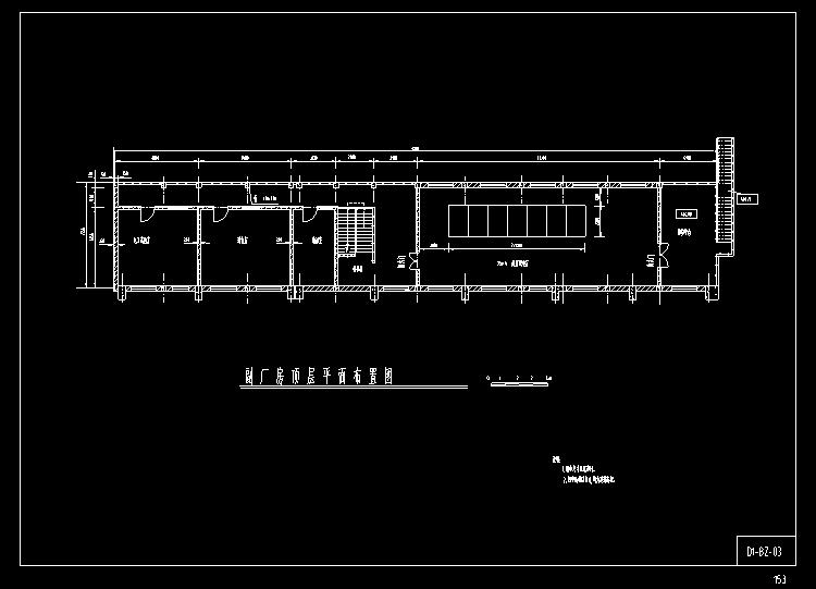 副厂房平面布置图