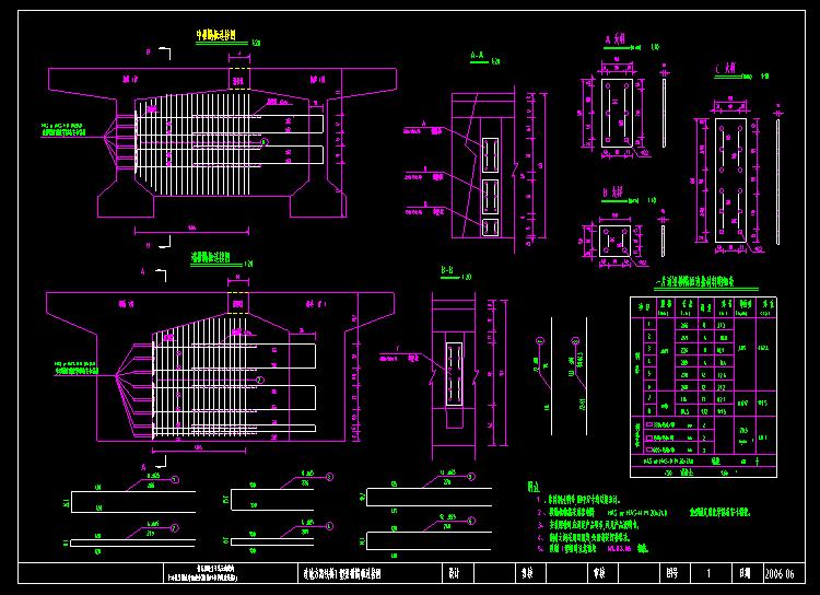 T型梁横隔板连接图