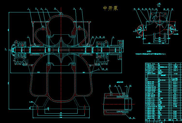 33套机械cad学习图纸 - 迅捷cad编辑器